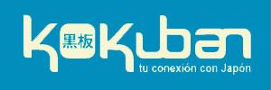 banners_kokuban_300-x-100-px-18