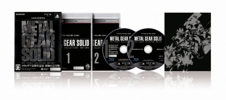 Metal-Gear-Solid-Legacy-Collection-edicion-coleccionista