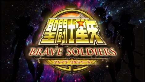 SaintSeiyaBraveSoldiers-TrueGamerRevolution