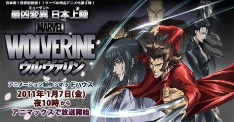 wolverine_anime