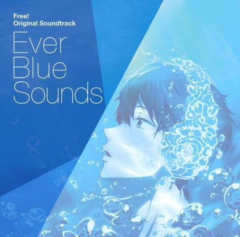 Free!_Ever_Blue_Sounds_Cover