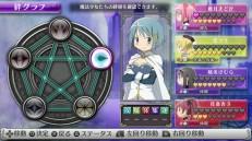 Madoka PS Vita 13