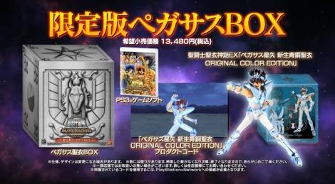 Saint-Seiya-Brave-Soldiers-edición-de-colección-00