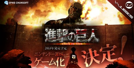 Shingeki-no-Kyojin-3DS-destacados
