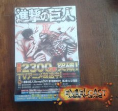ShingekiEngelCast01