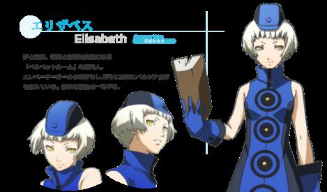 ch_elisabeth