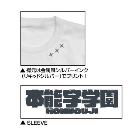 kill la kill camisa 02