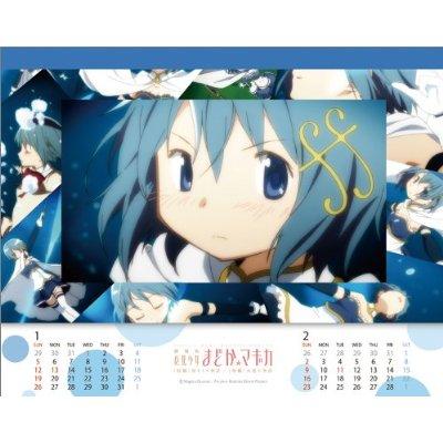 Madoka-calendario-escritorio-02