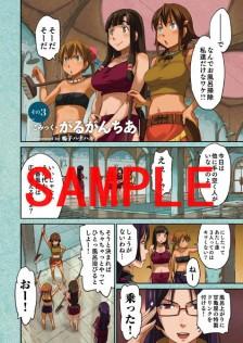 OVA gargantia 16