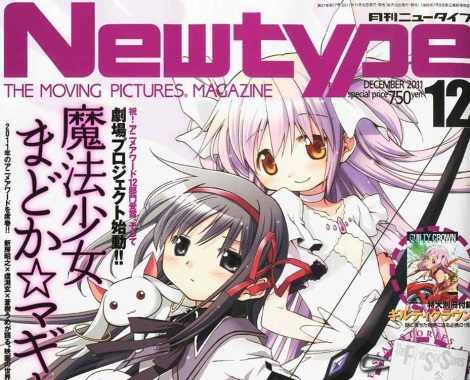 Premios Anime Newtype