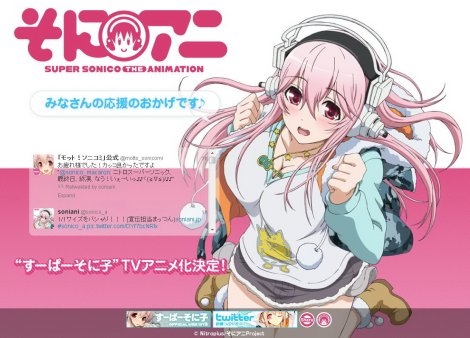Sitio web de Super Sonico - The animation