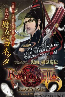 Bayonetta-Bloody-Fate-manga