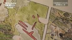 engelcastmiyazaki02