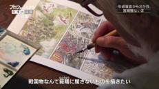 engelcastmiyazaki04
