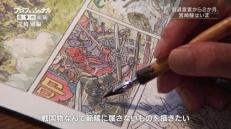 engelcastmiyazaki05