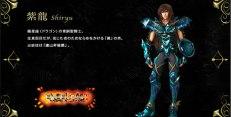 dragon-shiryu