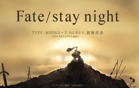 Fate-stay-night-ufotable