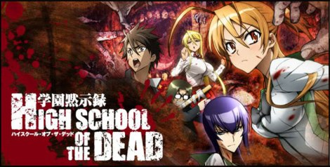Highschool-Of-The-dead-portada
