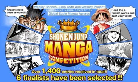 engelcast-Shonen-jump-Competition