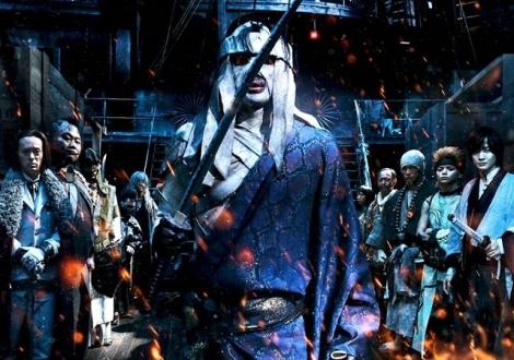Rurouni Kenshin juppongatana